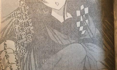 神緒ゆいは髪を結い 感想 ネタバレ 第3話 面白い 面白くない 批評 レビュー