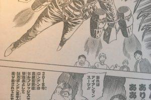 神緒ゆいは髪を結い 感想 ネタバレ 第6話 面白い 面白くない 批評 レビュー