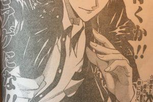 神緒ゆいは髪を結い 感想 ネタバレ 第8話 面白い 面白くない 批評 レビュー