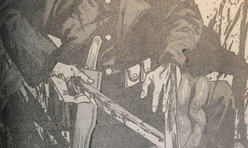 チェンソーマン 感想 ネタバレ 第23話 批評 レビュー 面白い 面白くない ヤクザ 孫 変身 悪魔
