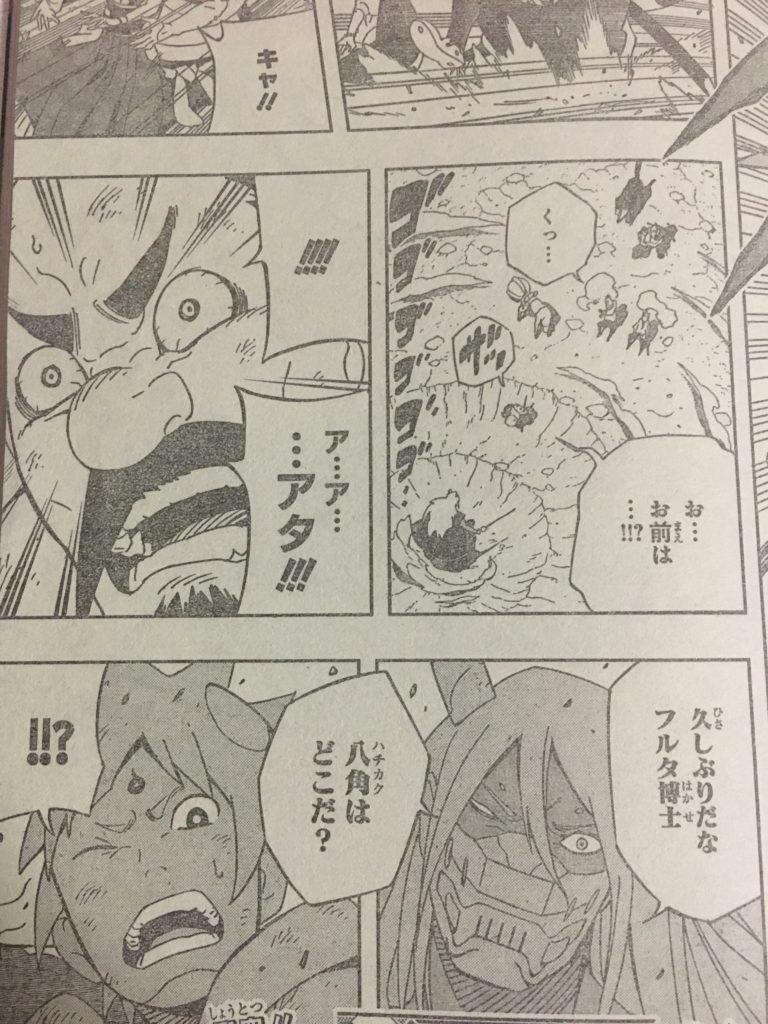 サムライ8八丸伝 最新話 ネタバレ 感想 第10話 批評 評価 レビュー 面白い 面白くない アタ