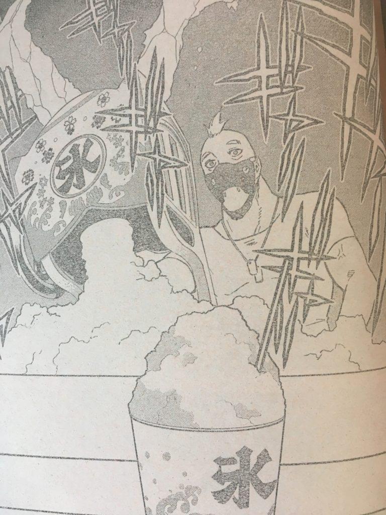 トーキョー忍スクワット 最新話 ネタバレ 感想 第8話 評価 批評 レビュー 面白い 面白くない カキ氷