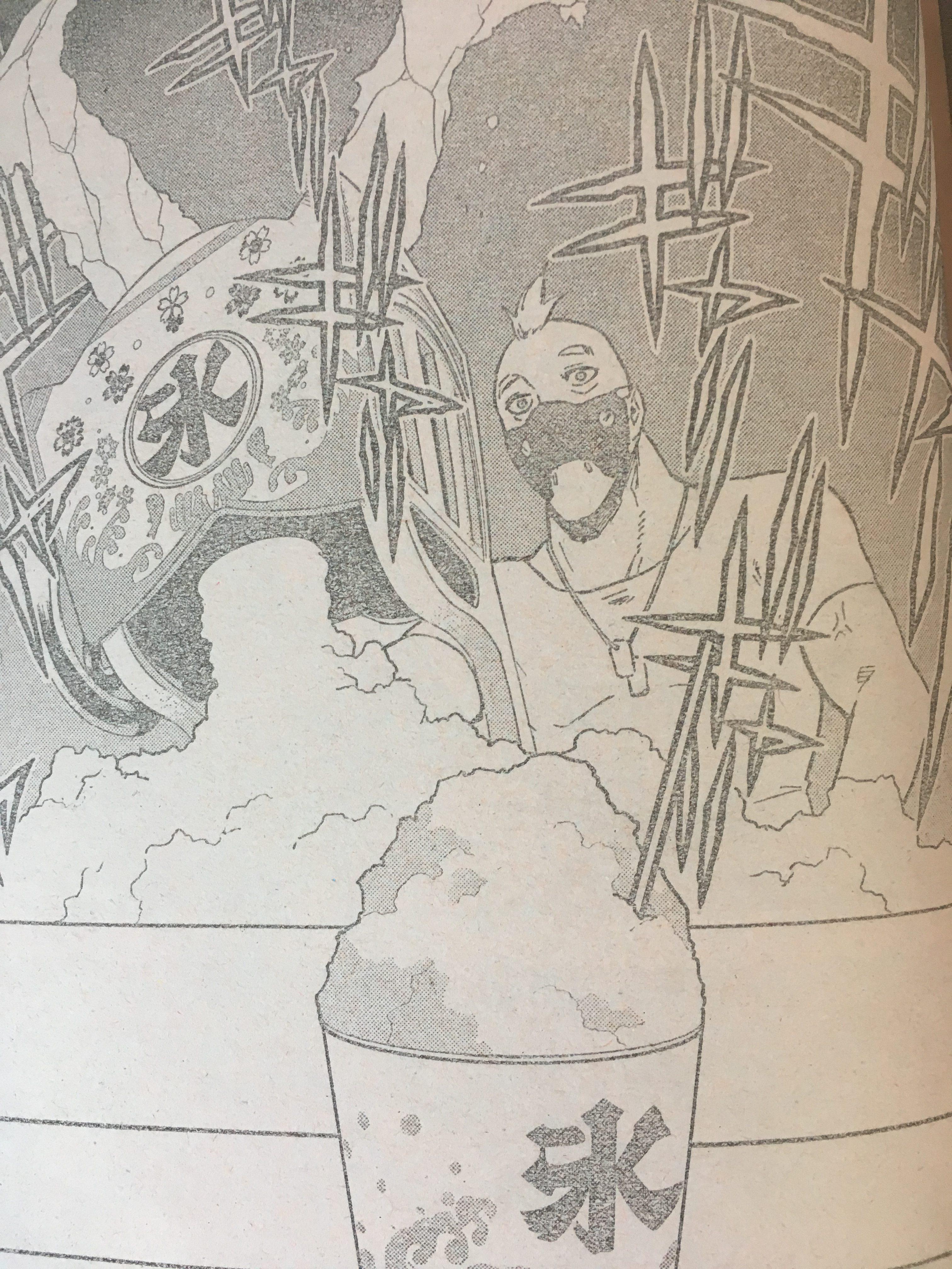 トーキョー忍スクワット 最新話 ネタバレ 感想 第8話 評価 批評 レビュー 面白い 面白くない カキ氷 南雲 ベイ ギャグ