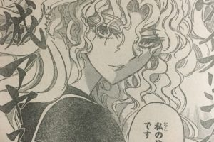 神緒ゆいは髪を結い 最新話 ネタバレ 感想 第20話 批評 レビュー 評価 面白い 面白くない 橘城アヤ子 新キャラ