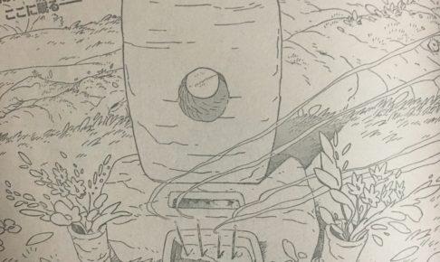 サムライ8 八丸伝 最新話 ネタバレ 感想 第15話 評価 批評 レビュー 面白い 面白くない フルタ博士 父 旅立ち