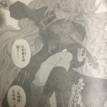 神緒ゆいは髪を結い 最新話 ネタバレ 感想 第23話 批評 レビュー 評価 面白い 面白くない 橘城アヤ子 デススペルヴァリウス